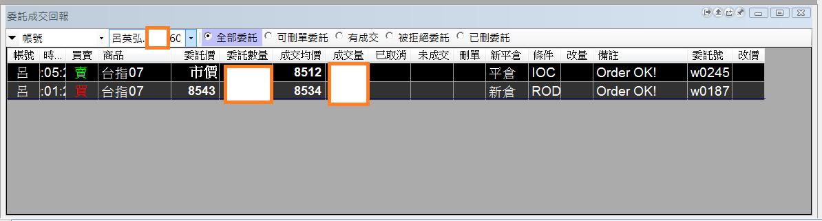 台指期當沖程式(2016 07 06 )