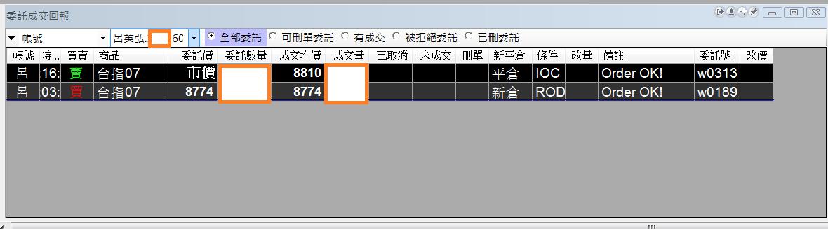台指期當沖程式(2016 07 14 )