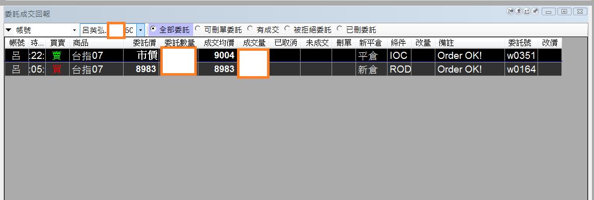 台指期當沖程式(2016 07 19)
