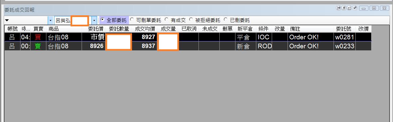 台指期當沖程式(2016 07 21)
