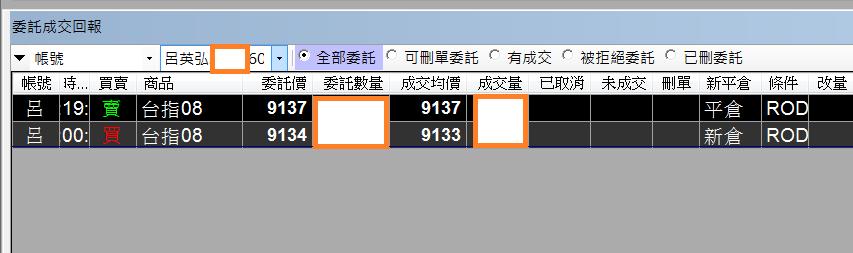 台指期當沖程式(2016 08 16)