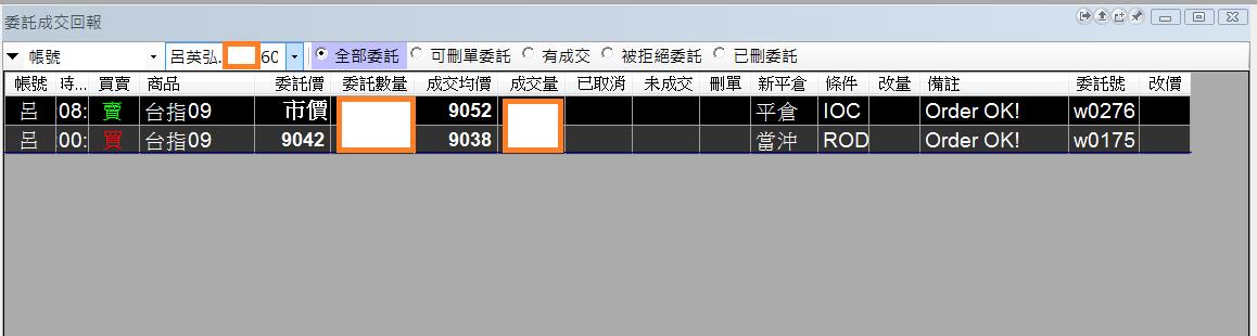 台指期當沖程式(2016 08 31)