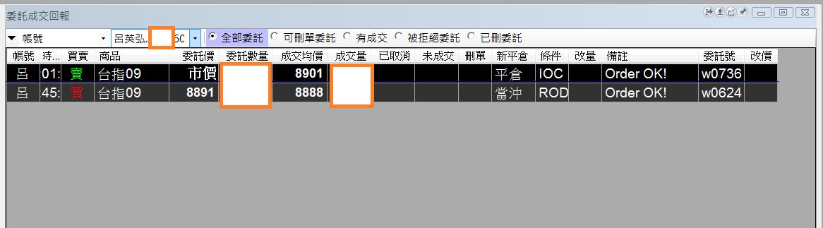 台指期當沖程式(2016 09 01)