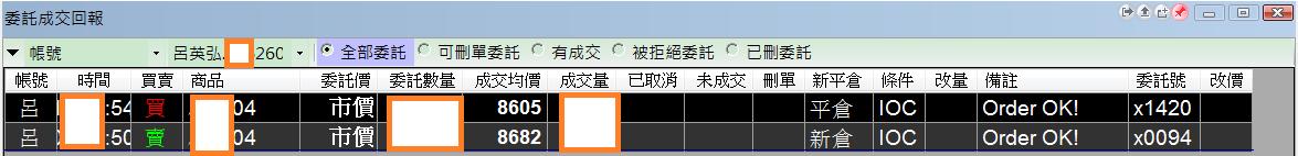 台指期當沖程式(2016 03 29 )_03