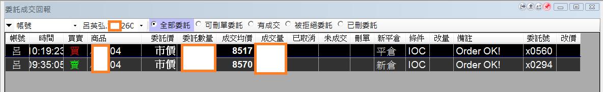 台指期當沖程式(2016 04 12 )_03