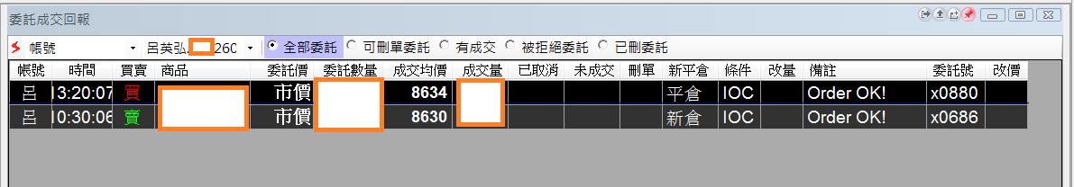 台指期當沖程式(2016 04 13 )_02