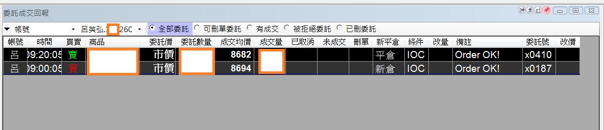 台指期當沖程式(2016 04 14 )_02