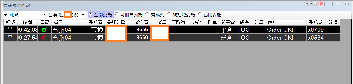 台指期當沖程式(2016 04 19 )_03