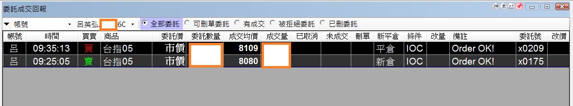 台指期當沖程式(2016 05 10)_03