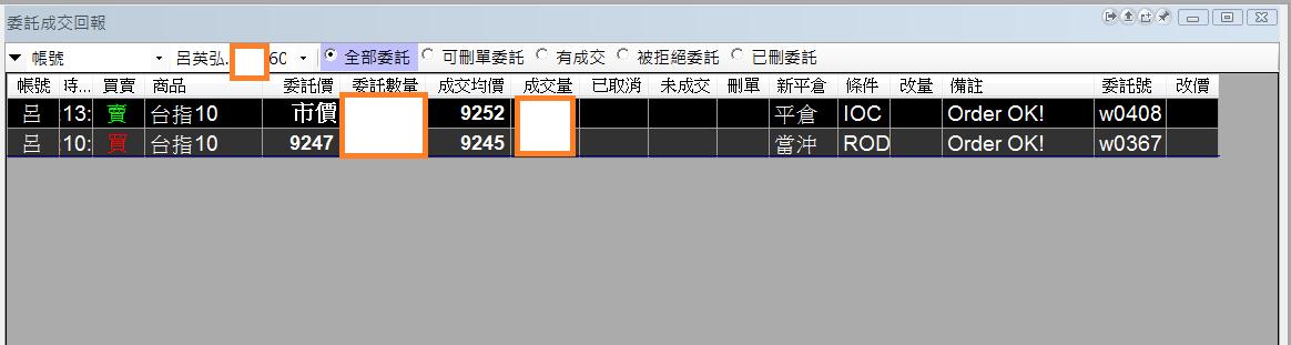 台指期當沖程式(2016 10 06)