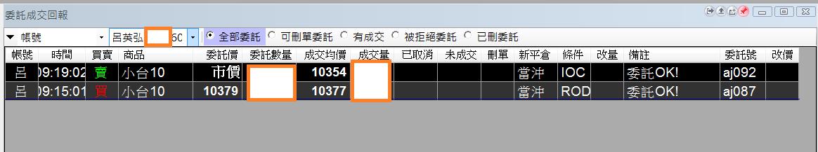 台指當沖程式V2.0績效( 2017 09 25)