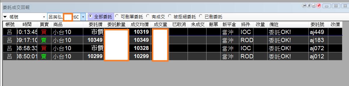 台指當沖程式V2.0與 V1.0當沖程式績效( 2017 09 26)