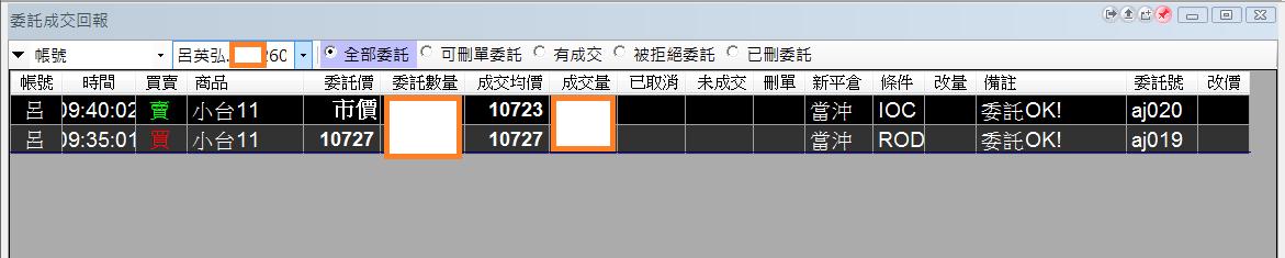 台指當沖程式 V1.0 績效( 2017 10 26)