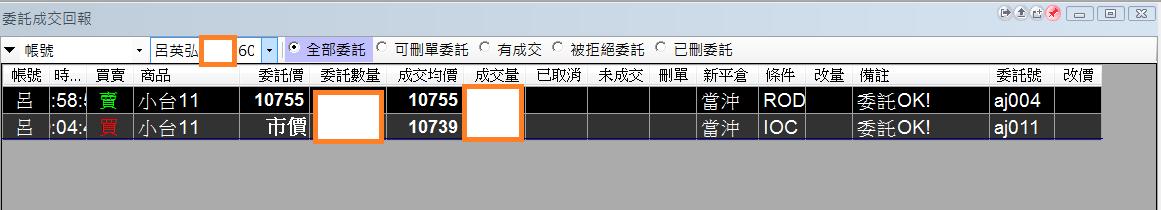 台指當沖程式 V1.0 績效( 2017 10 31)