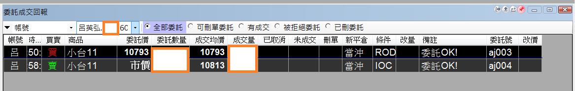 台指當沖程式V2.0績效( 2017 11 06)