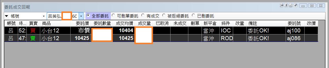 台指當沖程式V1.0績效( 2017 12 07)