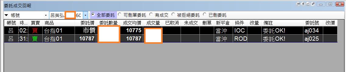 台指當沖程式V1.0績效( 2018 01 03)