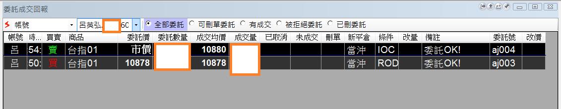 台指當沖程式V1.0績效( 2018 01 08)