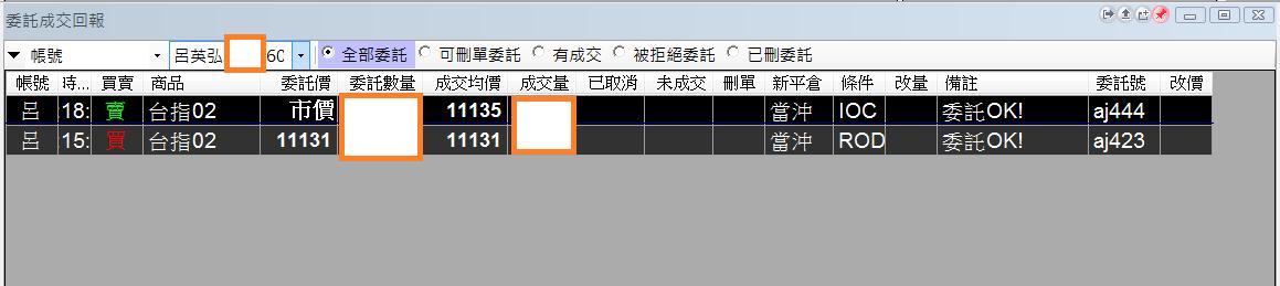 台指當沖程式V1.0績效( 2018 01 24)