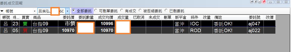 台指當沖程式V2.0及V4.0績效( 2018 09 05 )