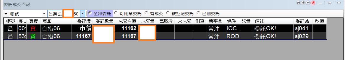 台指當沖程式V1.0績效( 2018 06 11)