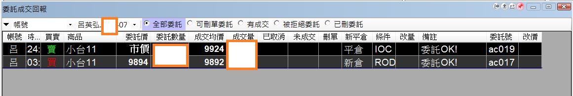 台指當沖程式V4.0績效( 2018 10 18 )