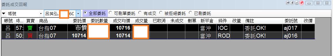 台指當沖程式V1.0績效( 2018 06 21)