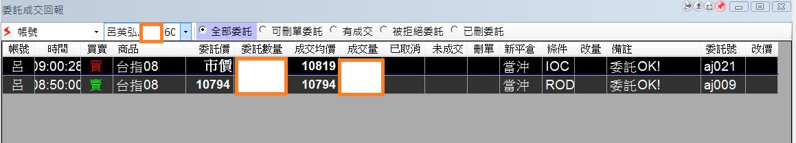 台指當沖程式V2.0績效( 2018 07 20)