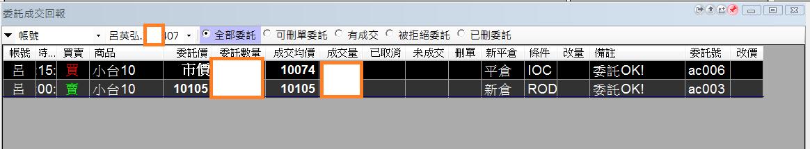 台指當沖程式V4.0績效( 2018 10 17 )
