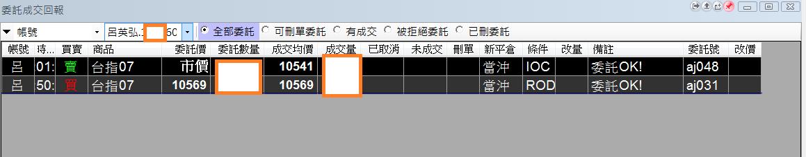 台指當沖程式V1.0績效( 2018 06 26)