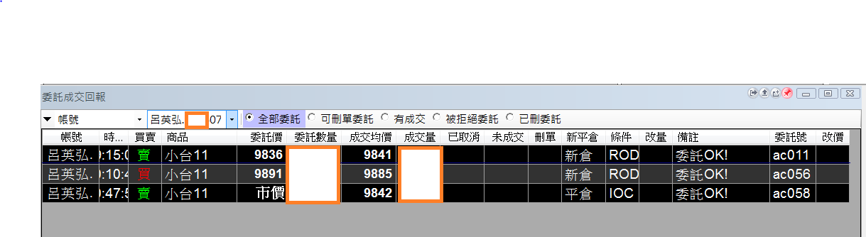 台指當沖程式V4.0績效( 2018 11 07)