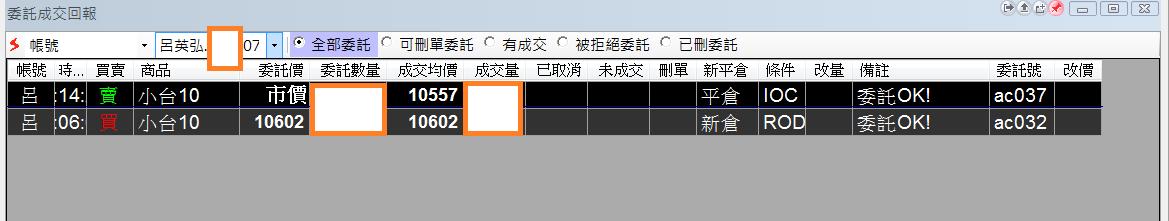 台指當沖程式V2.0及V4.0績效( 2018 10 05 )_02