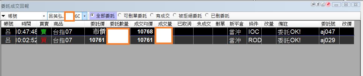 台指當沖程式V2.0績效( 2018 07 17)