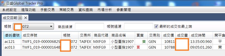 台指當沖程式V4ex2.0績效( 2019 07 11 )