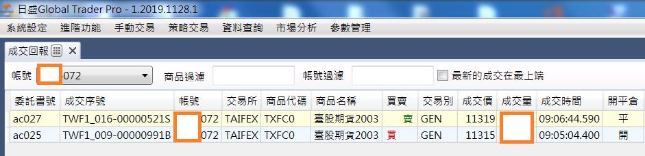 台指當沖程式V4ex3.0績效( 2020 03 04 )