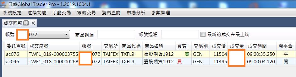 台指當沖程式V4ex2.0績效( 2019 11 21 )
