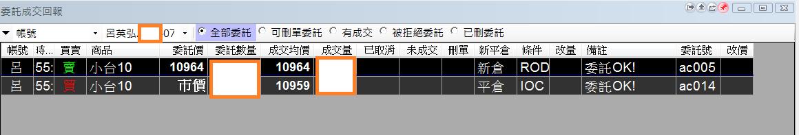台指當沖程式V4.0績效( 2018 09 26 )