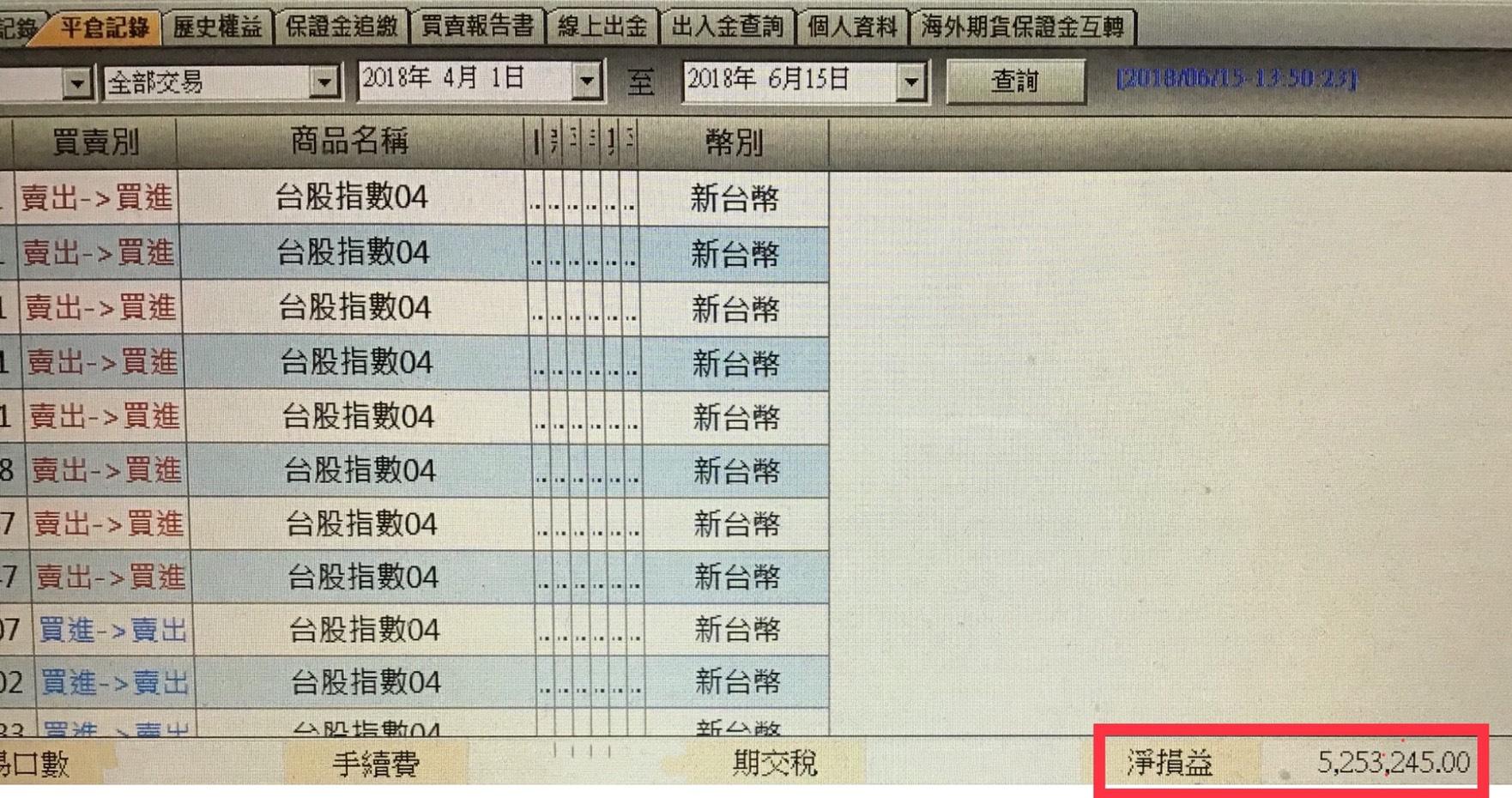 【奧丁學員】4~6月 愛心捐款70萬!_02