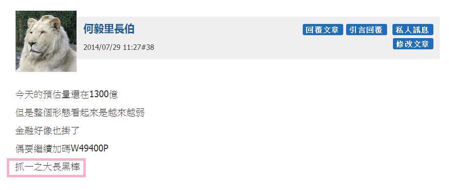 請留意嚕PART3~最新戰報_09