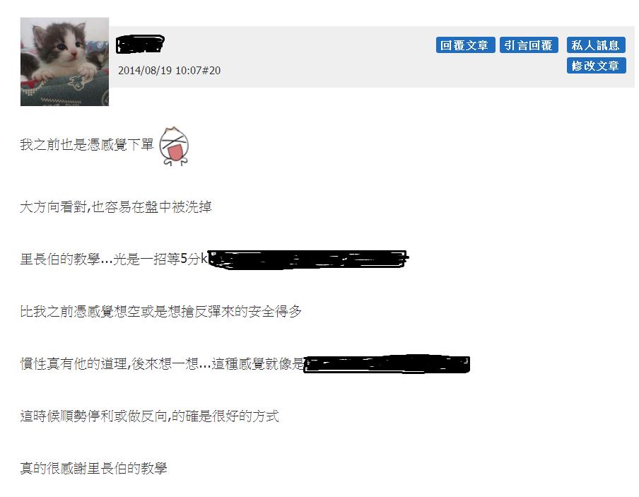 請留意嚕PART7~大三角整理_08