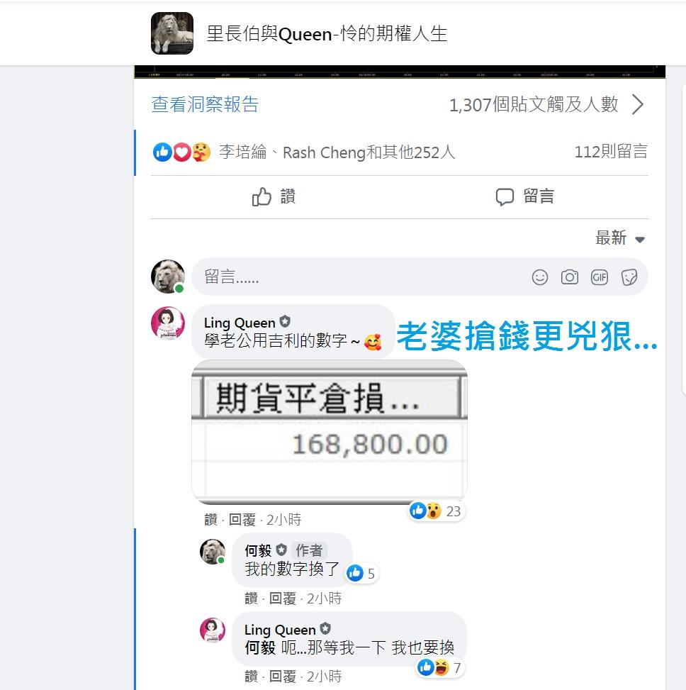【發財金持續放送中~周年慶開始嚕】_09