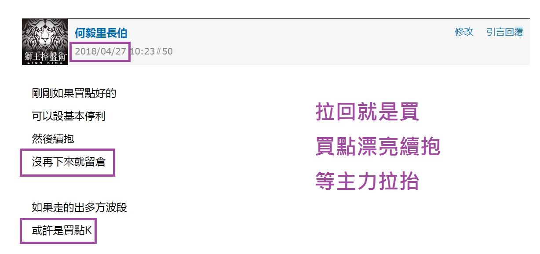 【里長伯學生又見百萬帳單!!】_05