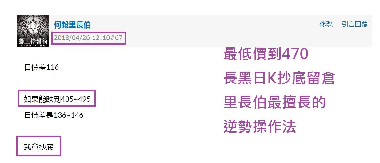 【里長伯學生又見百萬帳單!!】_03