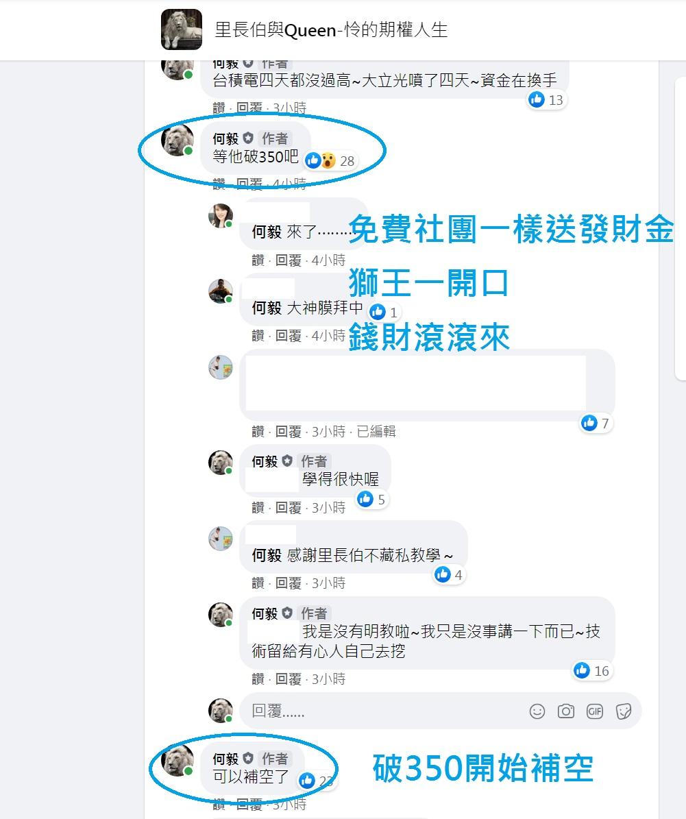【發財金持續放送中~周年慶開始嚕】_08