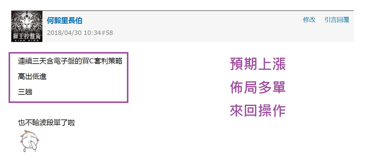 【里長伯學生又見百萬帳單!!】_07