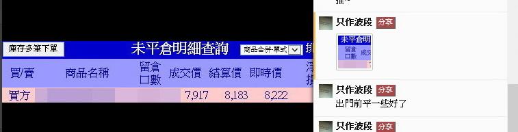 7/16 三而竭???_02
