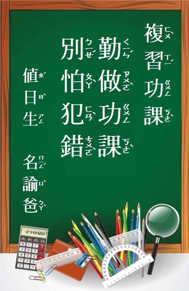 2019/11/04(一)名諭爸投資交易行為教學體驗