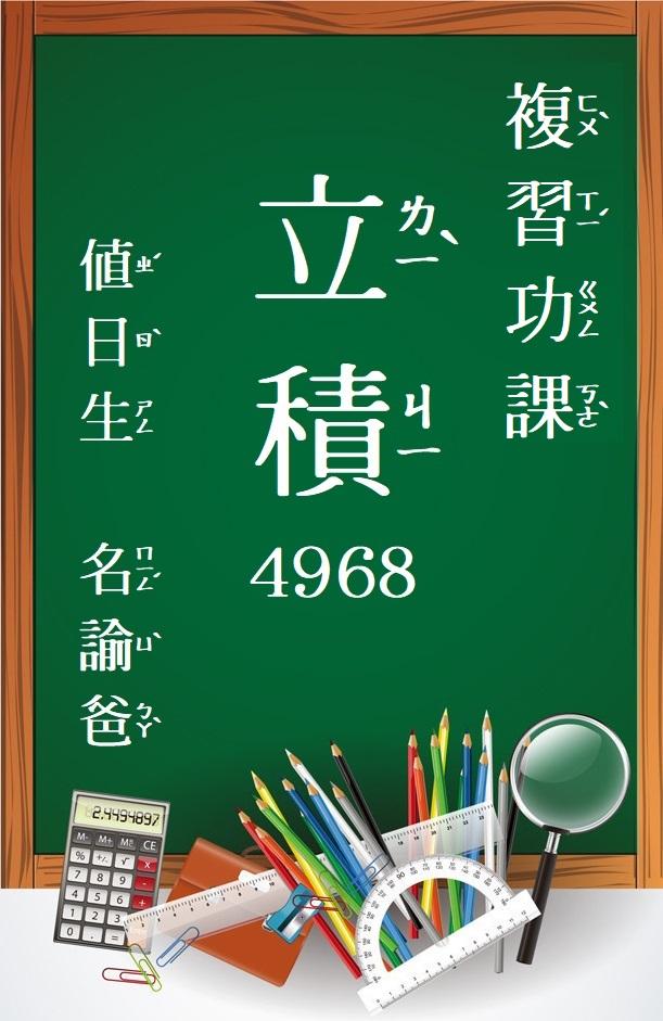 2019/11/05(二)卓勝微今天漲停創歷史新高,那立積呢?