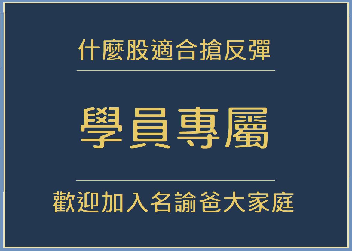 台股歷史8000點以上【跌破年線+年線下彎】代表的意義_07