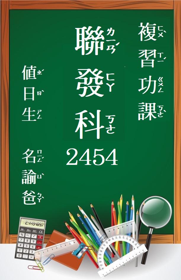 2019/10/30(三)名諭爸投資交易行為教學體驗